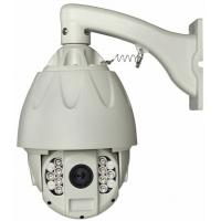 Wholesale H.264 High Speed Dome Camera from china suppliers