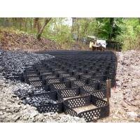 Wholesale Meshed HDPE Geocells reinforce soft ground For Subgrade strengthening from china suppliers