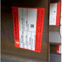 Buy cheap Q345B Structural carbon steel profile Steel H Beams from wholesalers