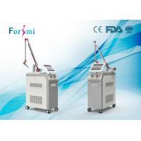 Wholesale Q-switch nd yag laser machine for  tattoo and vascular lesions removal  for sale from china suppliers