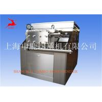 Wholesale Conveyer pump for ketchup / Tomato sauce Ice Cream Homogenizer 25 Mpa from china suppliers