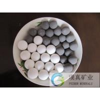 Wholesale Anion Ceramic Balls/Negative Ion Ceramic Ball for gernerate Negative Ion in water from china suppliers