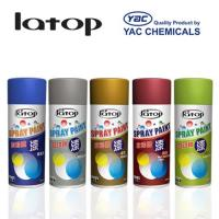 Wholesale Acrylic Lacquer Spray Paint with High Spray Rate for Metal, Wood Surfaces from china suppliers
