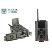 Wholesale MMS SMTP Wide Angle Wildlife Digital Hunting Trail Camera HC500G 120 Degree from china suppliers