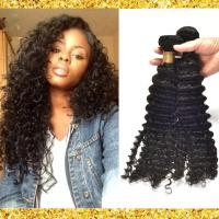Wholesale Black Deep Curly Grade 8A Virgin Hair Weave No Nits And No Terrible Smell from china suppliers