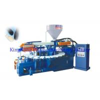 Wholesale TPR / TR PVC Sole Making Machine , PVC Air Blowing Injection Machine For Soles from china suppliers