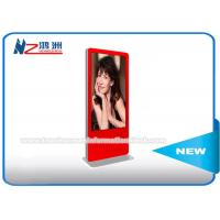 """Wholesale 42"""" IR Touch Screen Ticketing Vending Machine , Train / Parking Ticket Vending Machine from china suppliers"""
