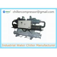 Wholesale Double Compressors 100HP Plastic Process Cooling Water Cooled Screw Chiller from china suppliers