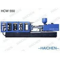 Buy cheap Horizontal 550 Ton Servo Energy Saving Injection Molding Machine For Auto parts from wholesalers