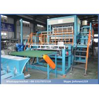 Wholesale Automatic Paper Pulp Egg Tray Production Line 2500PCS / H with Drying Line from china suppliers