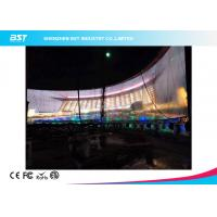 Buy cheap Ce RoHS P4.81 Rental RGB LED Display IP43 Indoor Slim Cabinet with AC 110V~220V from wholesalers