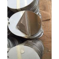 Wholesale AISI 316 Stainless Steel Sheet , HL Surface OVAL Shape Cold Rolled Steel Plate from china suppliers