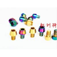 Wholesale Titanium Fasteners/bicycle accessory from china suppliers