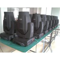 Wholesale Stage Light Fixture, 300W Moving Head Beam Light With DMX512 Channel 12 from china suppliers