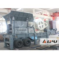 Wholesale Wheel Type Mobile Crushing  and Screening Plant Used for Stone Crushing from china suppliers