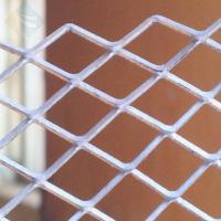 Wholesale Aluminum plate mesh from china suppliers