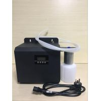 Wholesale 220V / 31W Black Commercial Portable Essential Oil Diffuserwith LCD Panel from china suppliers