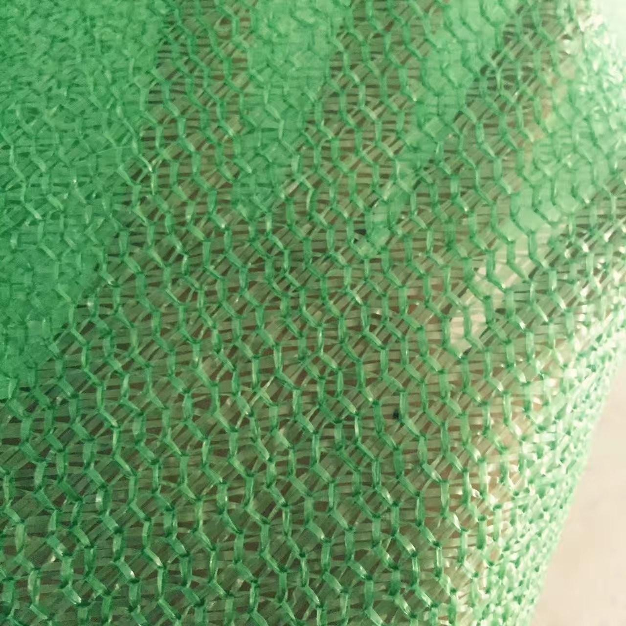 Quality green sun shade net price for sale