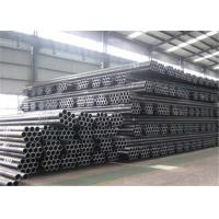 Wholesale Large Diameter ASTM A106 Gr.B Carbon Seamless Steel Pipe For   Oil And Gas , Building Materials from china suppliers