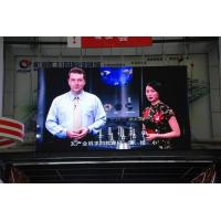 Wholesale P16 Ultra Thin Outdoor stage led display Billboard DIP346 Static Current from china suppliers