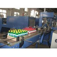 Wholesale Drinking UHT Dairy Milk And Juice Aseptic Carton Beverage Filling Line Equipment from china suppliers