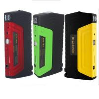 Wholesale 16800mAh Car Jump Starter Emergency Battery Charger Auto Emergency Power Supply from china suppliers