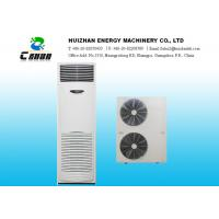 Wholesale Dust Proof High Temperature Air Conditioner With Primary Parts from china suppliers