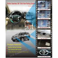 Quality Wide Angle Car Reverse Camera System with DVR For Toyota Highlander for sale