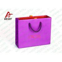 Wholesale Small Purple Coloured Paper Party Bags With Handles 110 * 50 * 190mm from china suppliers
