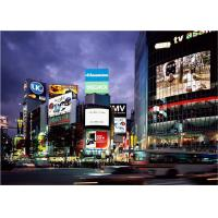 Wholesale Exhibition rental 16mm RGB Outdoor LED Billboards For shopping mall from china suppliers
