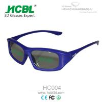 Wholesale Fashionable Purple Master Image 3D Glasse Compatibe to Cinemas MI1 MI2 from china suppliers