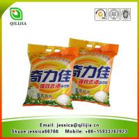Wholesale 3kg Plastic Bags Packaging Rich Foam Detergent Powder from china suppliers