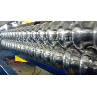 Wholesale PP corrugated sheet extrusion machine from china suppliers