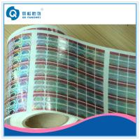 Buy cheap Self Adhesive Tamper Proof Custom Hologram Stickers For Textile / Coupon from wholesalers