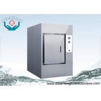 Wholesale SS304 High Pressure Vessel Autoclave Sterilizer For Pharmaceutical Factory Terminal Sterilization from china suppliers
