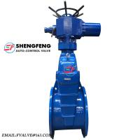 China ductile iron bs5163 cast iron DN50 Z945X-16Q Electric gate valve on sale