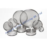 Wholesale Stainless Steel Test Sieve Mesh Sieve / Particle Size Analysis Sieve from china suppliers