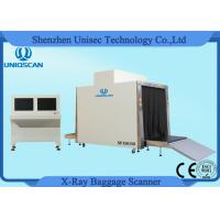 Wholesale 1500*1500mm Tunnel Size Security Baggage Scanner X Ray Checked Cargo Screening Equipment from china suppliers