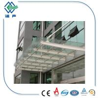 Quality Skylight  two layers Lamianted Glass panels , Processed Solid bent laminated glass for sale