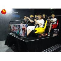 Wholesale Theme Park Dinosaur 7D Simulator Cinema Special Motion Platform Game Shooting System from china suppliers