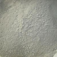 Wholesale Silica Refractory Mortars from china suppliers