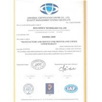 ESTA OFFICE TECHNOLOGY CO.,LTD Certifications