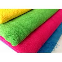 "Wholesale Eco Friendly 100% Polyester Microfiber Cleaning Cloth Super Comfortable 12"" x 12"" from china suppliers"