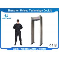 Wholesale UB600 Multi Zone Metal Detectors Walk Through Easy Assembly For Airports / Seaport from china suppliers