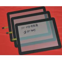 """Wholesale 4 / 5 Wire Outdoor Resistive Toucn Glass Screen Panel 15"""" Pos Order Machine from china suppliers"""