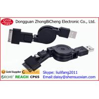 Wholesale Multifunction Automatic Retractable Phone Cord Two In One Battery Chargers from china suppliers