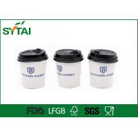 Wholesale Disposable Blue Custom Printed Paper Cups For Friendship , Biodegradable from china suppliers