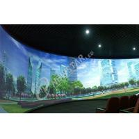 Wholesale P16 Outdoor Curved LED Display Full Color For Hotel , Club & Bars from china suppliers