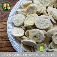 Quality Dried fruits freeze dried banana bananas for oatmeal for sale
