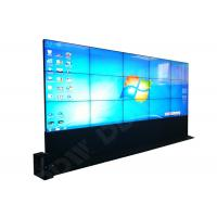 Wholesale UHD display 4k video wall 3840 x 2160 resolution 5ms Response Time for GYM center from china suppliers